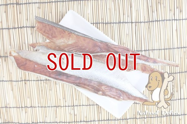 画像1: 【国産無添加】鮭ハラス・ロング 犬おやつ/猫おやつ (1)